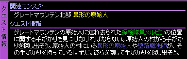 c0081097_2014896.jpg
