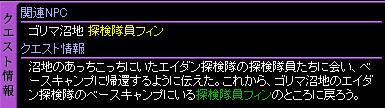 c0081097_2015183.jpg