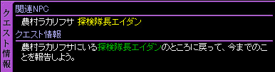 c0081097_20153242.jpg