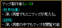 c0081097_20154789.jpg