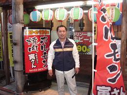 ★東京湾赤灯RFC・GW飲み会★_e0147297_11572470.jpg