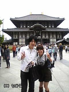 国宝への旅_a0114206_23273468.jpg