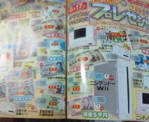 b0137307_20111480.jpg