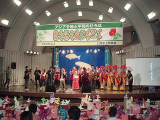 コンサート終了_e0101312_15523637.jpg
