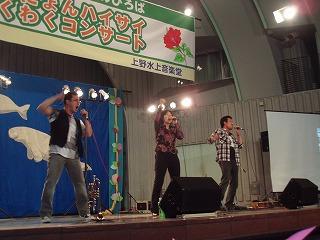 コンサート終了_e0101312_15535573.jpg