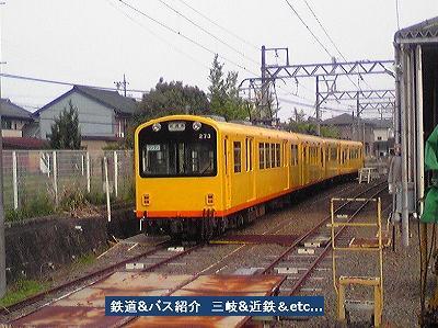 VOL,1080  『三岐鉄道北勢線273F 編成換え?』_e0040714_22111457.jpg