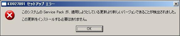 e0027722_984753.jpg