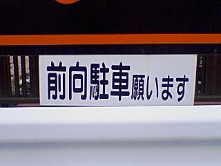 f0050523_21153816.jpg