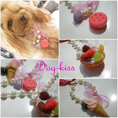 Dog-kiss新作が入荷しております_b0084929_1630828.jpg