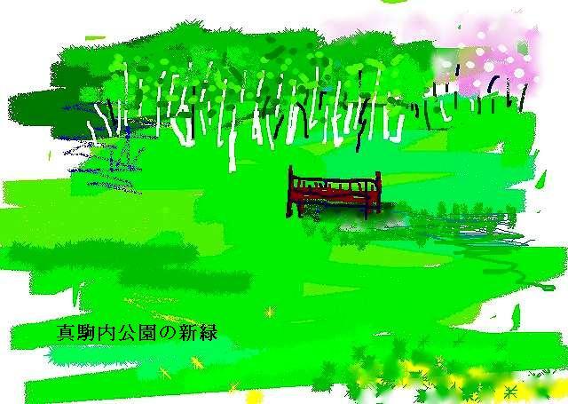 c0123031_20361662.jpg