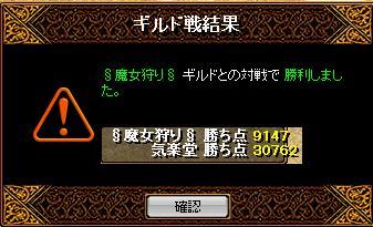 f0152131_8441752.jpg