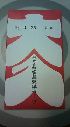 【大阪で見るねん】今キャラ平山_e0171532_1962235.jpg