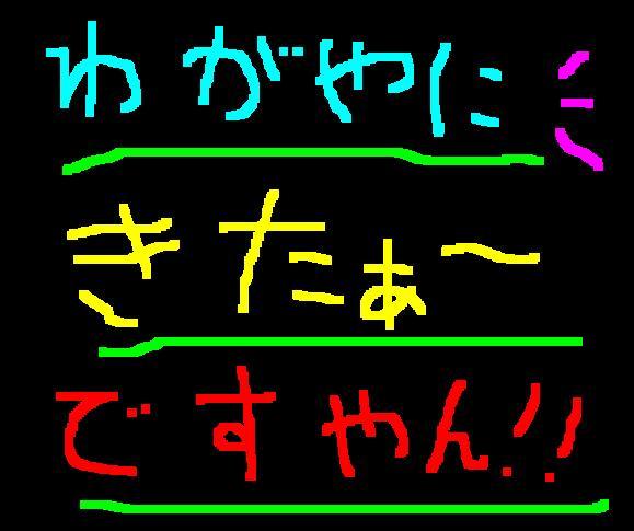 f0056935_1023754.jpg