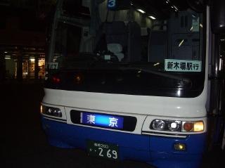 b0029438_040574.jpg