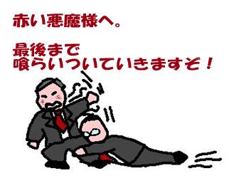 e0048038_11244580.jpg