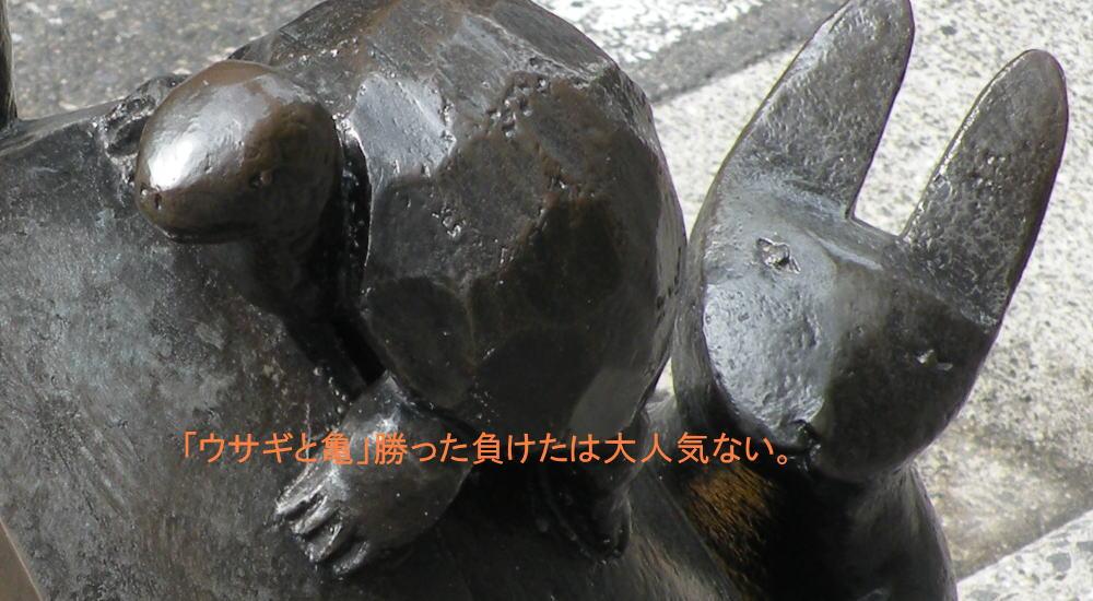 f0117041_19523876.jpg