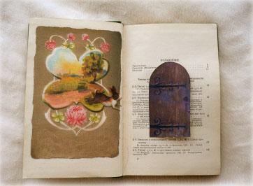 コラボレーションアクセサリー#1  mica TAKEO「森の図書館」_c0120342_1720411.jpg