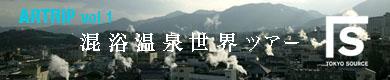 f0013646_1353120.jpg
