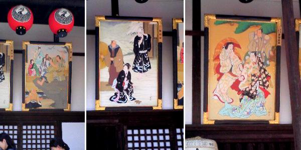 今さらですが、こんぴら歌舞伎に行ってきました_a0017350_18391758.jpg