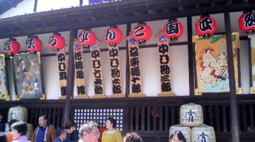 今さらですが、こんぴら歌舞伎に行ってきました_a0017350_18393553.jpg
