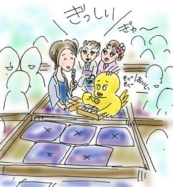 今さらですが、こんぴら歌舞伎に行ってきました_a0017350_18395645.jpg