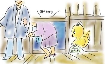 今さらですが、こんぴら歌舞伎に行ってきました_a0017350_18401339.jpg