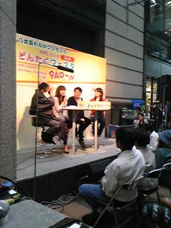 福岡来てます_b0071355_18575123.jpg