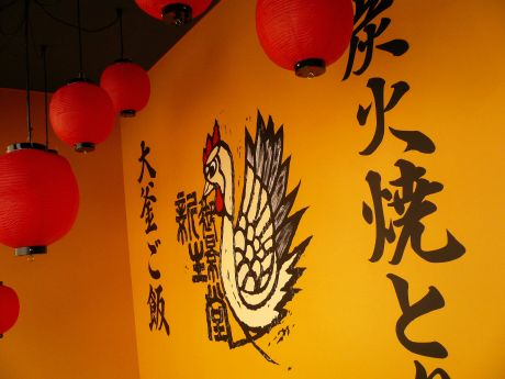 MIKAGE SHINSEIDO TROIS_d0078486_8571928.jpg
