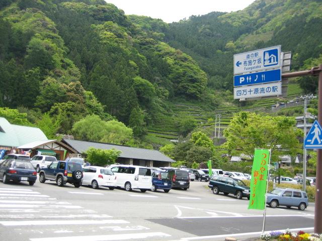 高知県 津野町_d0043390_1448433.jpg