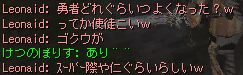 c0022896_18392372.jpg