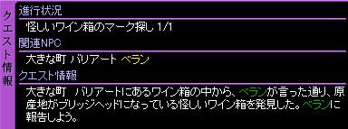 c0081097_17591752.jpg