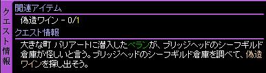 c0081097_17595852.jpg