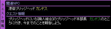 c0081097_183094.jpg
