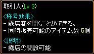 c0081097_1834971.jpg