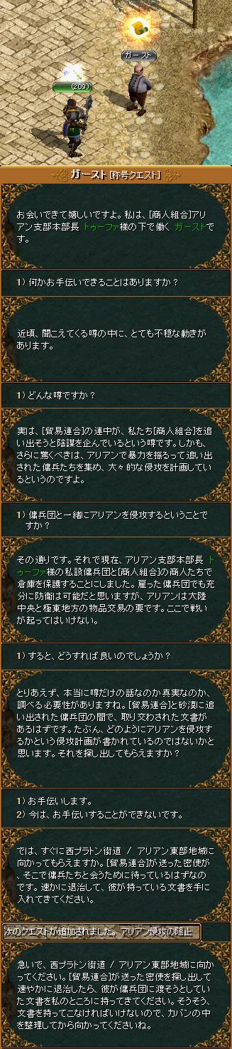 c0081097_19433132.jpg