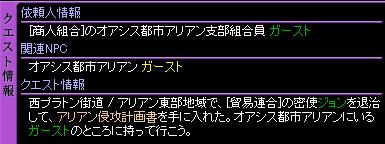 c0081097_19441096.jpg