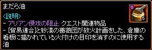 c0081097_1944326.jpg