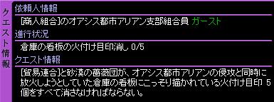 c0081097_19444114.jpg