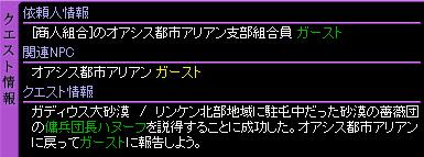 c0081097_194554100.jpg