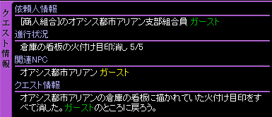 c0081097_1945943.jpg