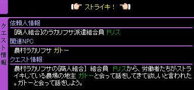 c0081097_21243981.jpg