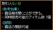 c0081097_2128879.jpg