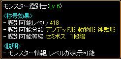 c0081097_22181126.jpg
