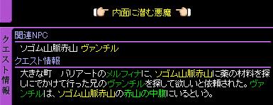 c0081097_22545946.jpg