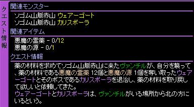 c0081097_22552244.jpg