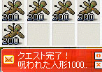 e0016699_7541063.jpg