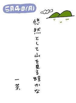 f0050399_147363.jpg