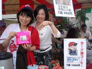 フラワーフェスティバル出店しました!K子!よぅやった!!_e0166301_23401538.jpg