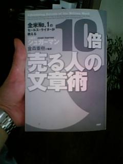 f0121909_1402217.jpg