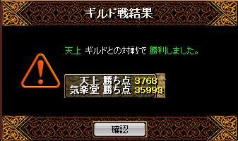 f0152131_232327.jpg